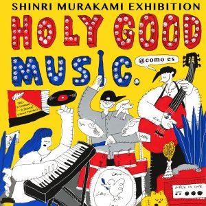 shinri-murakami-exhibition-comoes